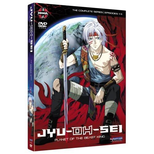 獣王星 コンプリート DVD-BOX (全11話, 250分) アニメ [DVD] [Import]