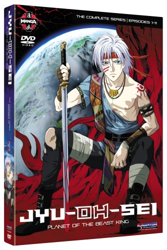 jyu-oh-sei-planet-of-the-beast-king-complete-series-eps-1-12-dvd