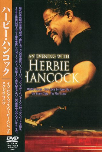 ハービー・ハンコック スタジオ・ライヴ PSD-2029 [DVD]