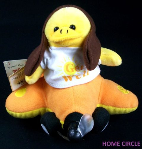 "Chantilly Lane 11"" Care Force Airplane Singing You Are My Sunshine Yellow Brown - 1"