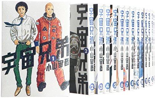 宇宙兄弟 コミック 1-27巻セット (モーニング KC)