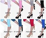 salerno(サレルノ) 裾シャーリング 7分丈 レギンス (スパッツ) 全8色 2サイズ