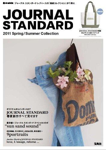 JOURNAL STANDARD 2011 ‐ 春夏 大きい表紙画像