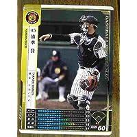 BBH2009 白カード 清水 誉(阪神)