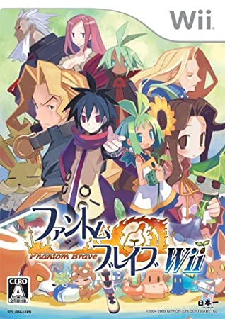 Phantom Brave Wii [Japan Import]