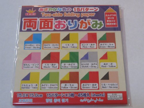 45s Japanese Origami Paper (Double Sided)