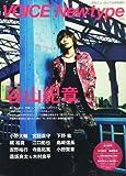 Voice Newtype (ボイス ニュータイプ) No.49 2013年 10月号 [雑誌]