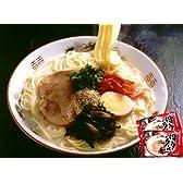 スープが旨い! 博多とんこつラーメン 20食セット