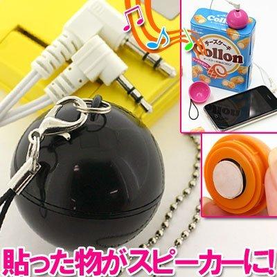 Candy Music MP3 Speaker Audio Sound Revolution System (Black)