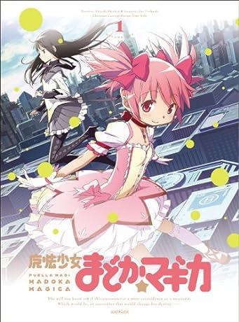 魔法少女まどか☆マギカ 1 【完全生産限定版】 [Blu-ray]
