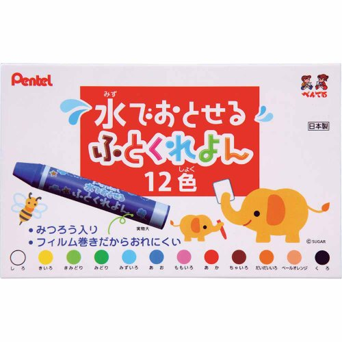 GWM1-12 12 color crayon suddenly you can drop in the water Pentel (japan import) - 1