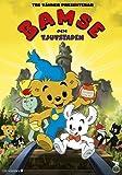 Bamse och tjuvstaden (tecknad barnfilm) [Region 2 DVD] [Imported]