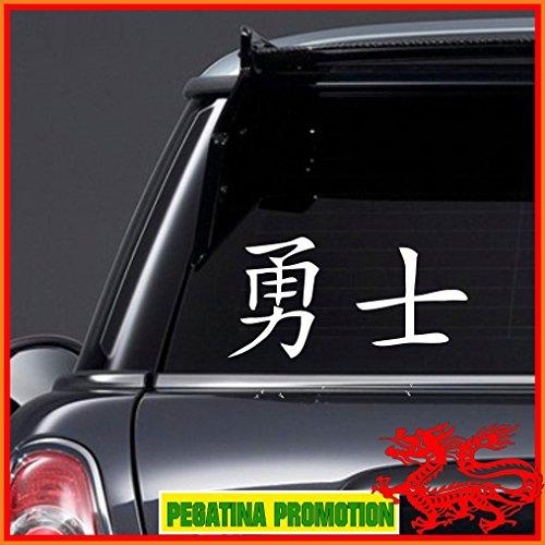 KRIEGER-Chinesisches-Zeichen-in-L-ca-30-cm-Auto-Aufkleber-Heckscheibenaufkleber-China-Aufkleber-fr-Lack-oder-Scheibe-Chinesische-Zeichen-Signs-China