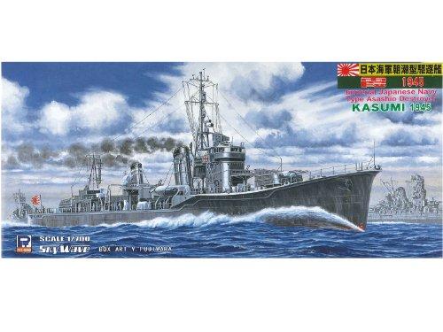ピットロード 1/700 日本海軍 朝潮型 駆逐艦 霞 1945 W89