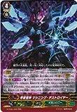 【シングルカード】GFC01)甲殻怪神 マシニング・デストロイヤー/メガコロニー/RRR G-FC01/022