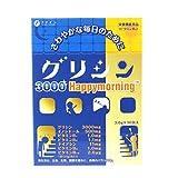 ファイン グリシン3000 ハッピーモーニング 30包