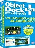 Object Dock Plus 1.9【日本語版】
