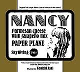 「Nancy」
