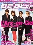 CD&DLでーた 2010年 02月号 [雑誌]