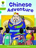 Oxford Reading Tree: Stage 7: More Stories A: Pack of 6
