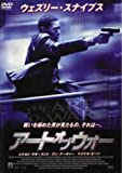 アート・オブ・ウォー [DVD]