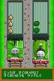 「きかんしゃトーマス DSではじめる こくご さんすう えいご」の関連画像