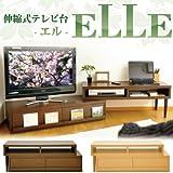 新型伸縮式TV台エル el-120ex ダークブラウン