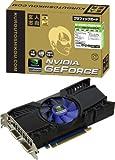 玄人志向 グラフィックボード nVIDIA GeForce GTX460 768MB PCI-E 補助電源6pin x1 定格クロック GF-GTX460-E768HD/GRN