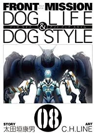 FRONT MISSION DOG LIFE & DOG STYLE(8) (ヤングガンガンコミックス)