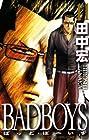 BAD BOYS 第11巻