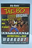 Tae Bo Original Instructional & Basic Workout 2PK [DVD] [Region 1] [US Import] [NTSC]
