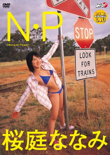 N・P ~Nanami Power~ [DVD]
