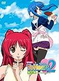 OVA ToHeart2 第1巻〈初回限定版〉