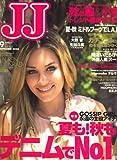 JJ (ジェィジェィ) 2008年 09月号 [雑誌]