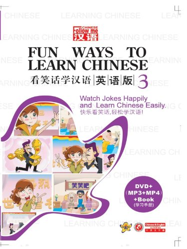 Fun Ways To Learn Chinese (III)