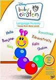 Baby Einstein - Language Nursery [DVD]