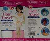 New 2pk Turbie Twist & Loop Hair Wrap Head Towel Turban Drying Cap Hat