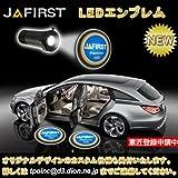 JAFIRST GHOST SHADOW LIGHT BMW LOGO LEDエンブレム(プロジェクター方式) ウェルカムライト カーテシーランプ  ドア ライト ロゴマーク プロジェクター
