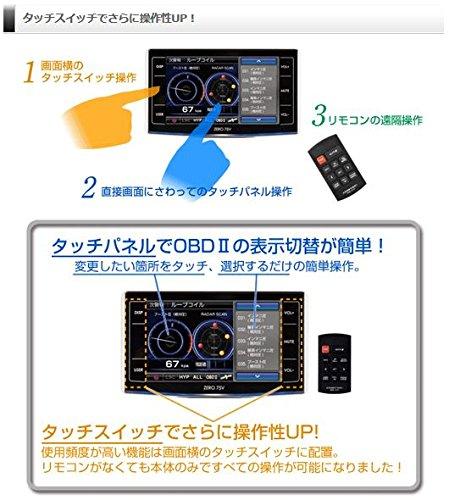 【まとめ買いセット】 コムテック(COMTEC)超高感度GPSレーダー探知機 ZERO 75V & OBD2-R2セット ZERO 75VR