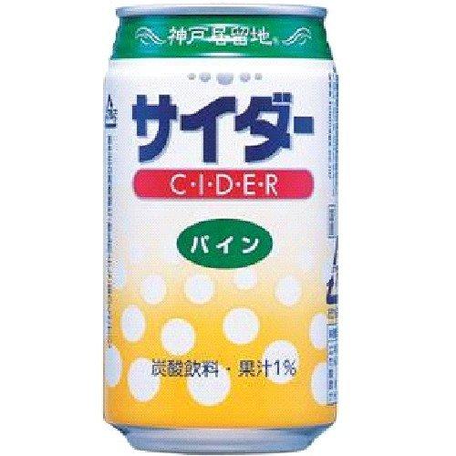 神戸居留地 パインサイダー 350ml×24本