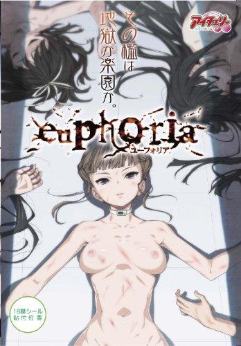 euphoria DVD-PG