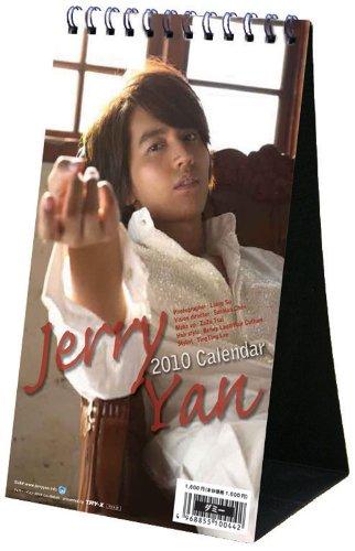 卓上 ジェリー・イェン 2010年カレンダ-