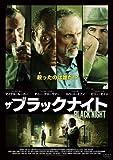 ザ・ブラックナイト [DVD]