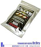 FERNANDES ( フェルナンデス ) Dr.Dry 乾燥剤/湿度調整剤 大切な楽器を湿気から守る