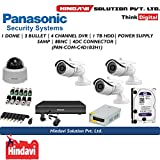 Panasonic Hl1104K 4Ch DVR, 1(HFN103L) Dome Camera, 3(HPN103L) Bullet Camera (With 1 TB HDD,Power Supply,Connectors)