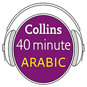 Arabic in 40 Minutes Audiobook