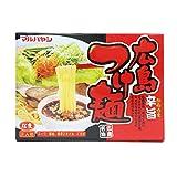 【広島 新名物 つけ麺】広島つけ麺 3人前 辛旨 【麺屋まる マルバヤシ】 ランキングお取り寄せ