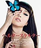 �إ륿�������륿�� ���ڥ���롦�ץ饤�� [Blu-ray]