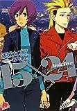 15×24 link five ロジカルなソウル/ソウルフルなロジック (15×24 シリーズ) (集英社スーパーダッシュ文庫)