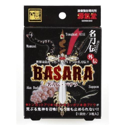 源気堂 名刀伝 BASARA 30個セット